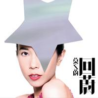 huiwei_198x1981