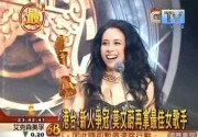 22nd Golden Melody Awards – Best Female Singer