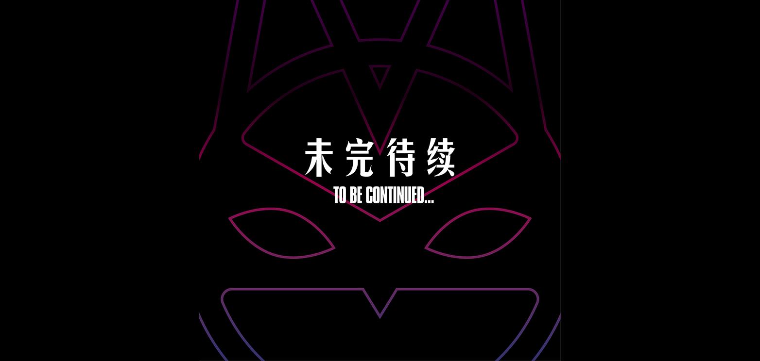 web album_0000_莫貓寶貝完稿全2021-34