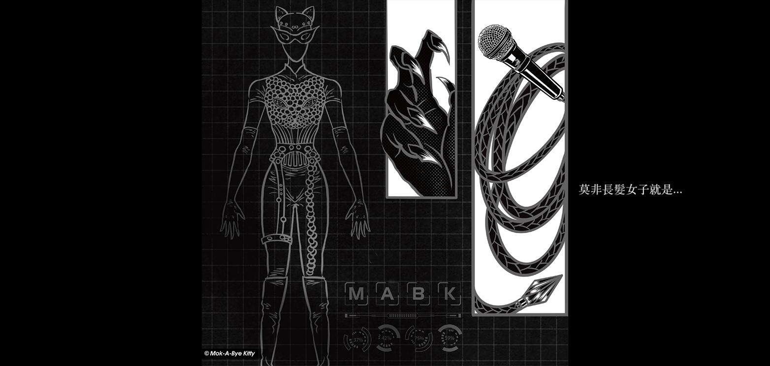 web album_0005_莫貓寶貝完稿全2021-29