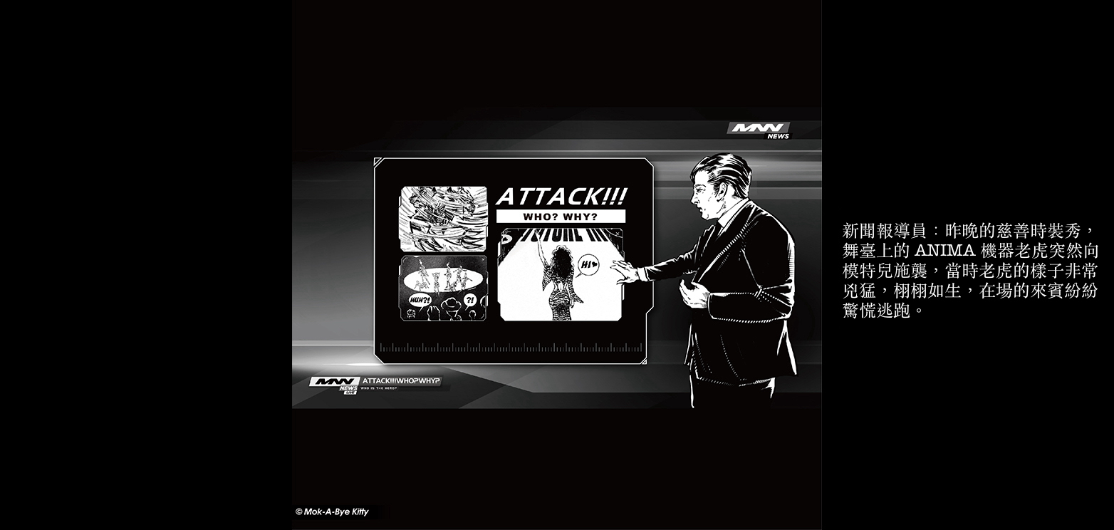 web album_0027_莫貓寶貝完稿全2021-07
